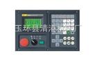 55T广泰数控系统供应商