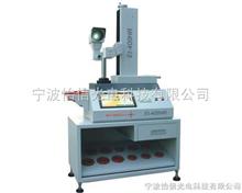ET-400HR刀具预调测量仪