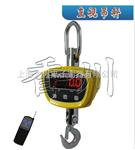 OCS-XC吊秤|小型吊秤|吊秤厂