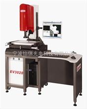 EV3020T ZNC影像测量仪(探针)