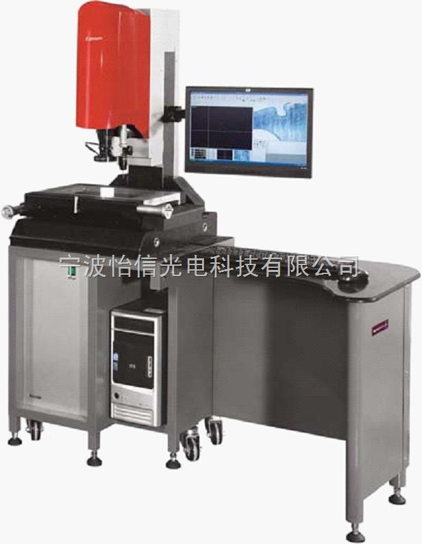 影像量测仪,影像量测仪厂,影像量测仪价格