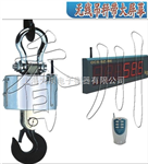 OCS-XC-DE无线配大屏幕系列吊秤(1-50T)