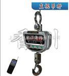 OCS-XC-A3t吊钩称,3T吊钩称厂((聚划算促销价))3T吊钩称价格