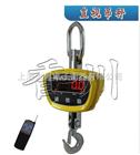 2t吊鉤稱,2T吊鉤稱廠((聚劃算促銷價))2T吊鉤稱價格