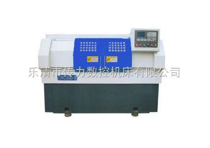CNC350II CNC450II