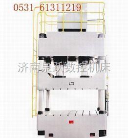 YB32-315四柱液压机
