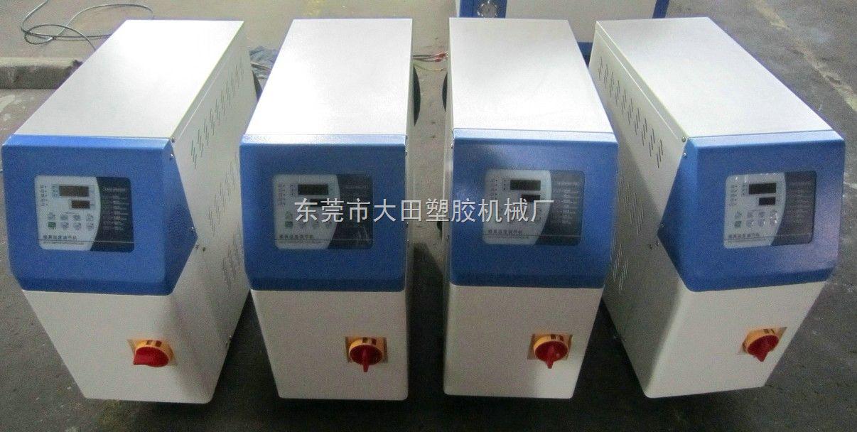循环热油温机