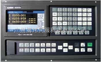 广州数控GSK 928TEa车床数控系统