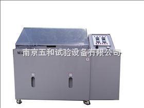 质产品盐水喷雾试验箱