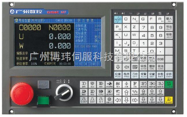 广州数控GSK98T车床数控系统