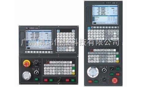广州数控GSK988T车床CNC数控系统