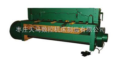 枣庄天马数控机床机械剪板机