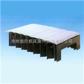 FKZ型盔甲式机床防护罩,机床防护罩