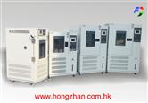 宏展新型高低温交变湿热试验箱