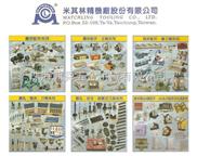 台湾米其林五金工具配件