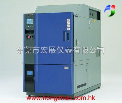 宏展快速温度变化湿热试验箱