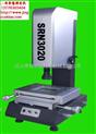 SRN3020-二维影像测量仪
