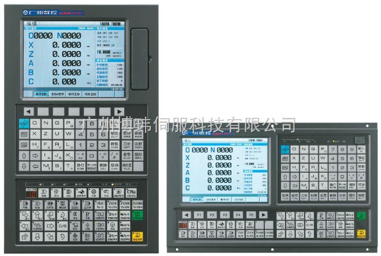 广州数控GSK 980TDc车床数控系统