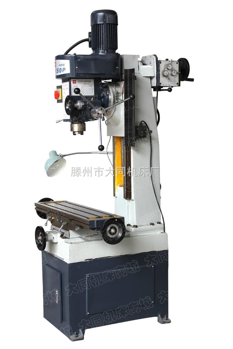XZ50P/PS全皮带传动钻铣床
