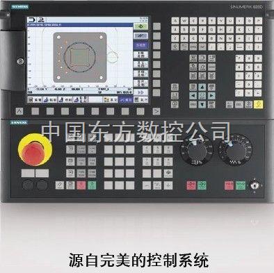 西门子828d系统