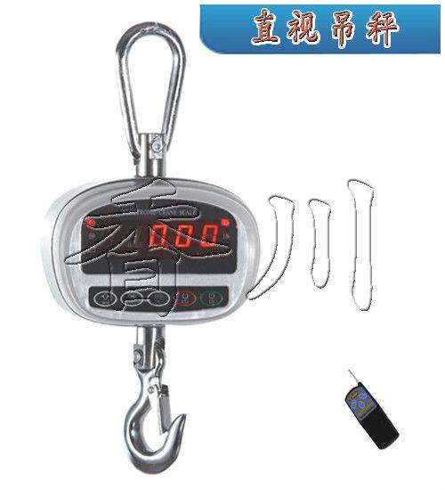 小称量挂钩秤(50-300kg)