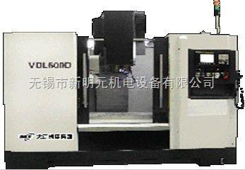 大连机床加工中心VDL-D系列立式加工中心
