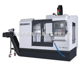 云南CY-VMC650立式加工中心