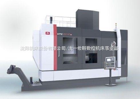 立式车铣复合加工中心VTM160100-沈一希斯