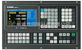 广州数控GSK980TA1车床数控系统
