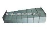 不锈钢钢板防护罩/机床防护罩/钢板护罩/防护罩/冷板护罩/专业机床附件