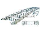 重型钢制拖链/钢铝机床拖链/TL钢制拖链/拖链机床拖链