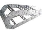 重型钢制拖链/钢铝机床拖链/TL钢制拖链/拖链/专业机床拖链