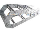 重型钢制拖链/钢铝机床拖链/TL钢制拖链/机床拖链