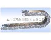 重型钢制拖链/钢铝机床拖链/TL钢制拖链/制作机床拖链