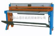 1.3米小型脚踏式剪板机