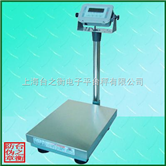 上海生产60公斤不锈钢防水电子台秤