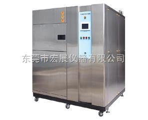 广东冷热冲击试验箱