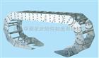 TLG100TLG型钢制穿线拖链
