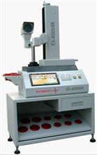 ET-400HR光学式刀具预调测量仪
