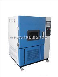 苏锡常氙灯耐气候试验箱SN-900