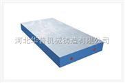 铸铁平板,铸铁平板供应企业,铸铁平板供应商,铸铁平板加工厂