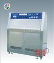 宏展耐候试验机