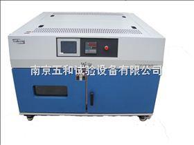 河南南京光伏紫外光老化试验箱