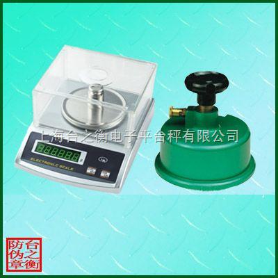 """上海宝山衡器厂""""300克面料克重仪""""带圆割刀称布料电子秤"""