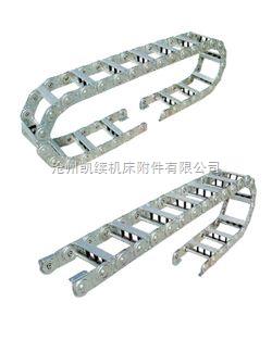 钢制拖链生产厂,钢制拖链规格,全封闭钢制拖链,桥式钢制拖链