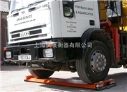 河南便携式地磅厂(10吨20吨30吨40吨50吨)交通检测工具