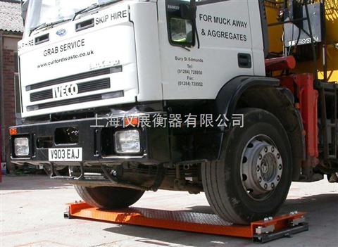 普陀20t便携式汽车称重仪,30吨汽车载重量测量仪器价钱