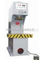 小型单柱液压机油压机单柱液压机械YQ41-20T