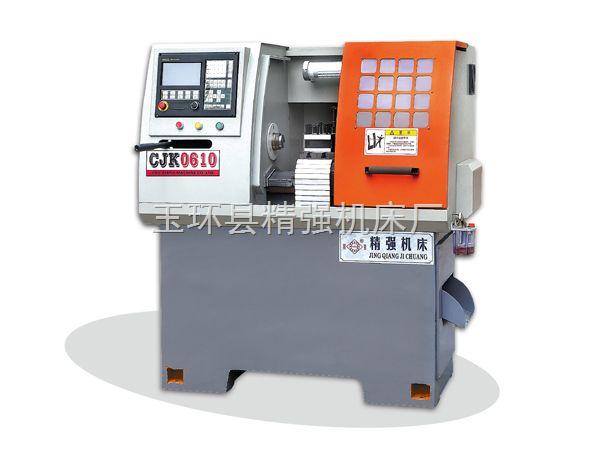CJK0610经济型数控车床