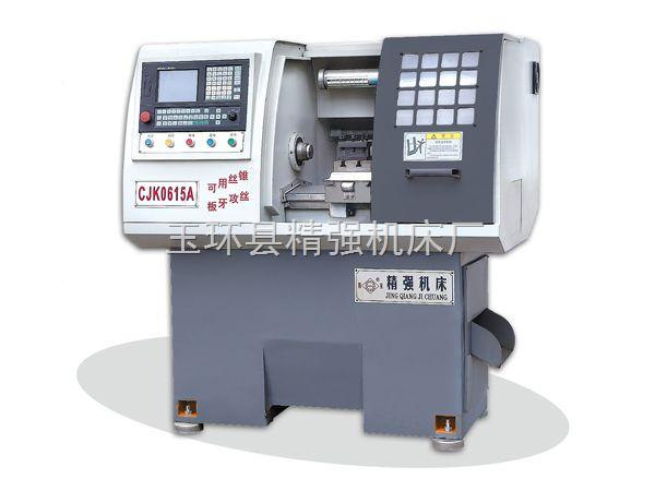CJK0615A经济型数控车床(可用丝锥板牙攻丝)